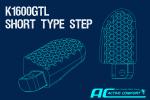 K1600GTL用ショートタイプステップ
