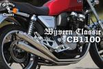 Wyvern Classic CB1100