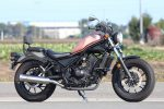 honda_rebel250_slipon_01