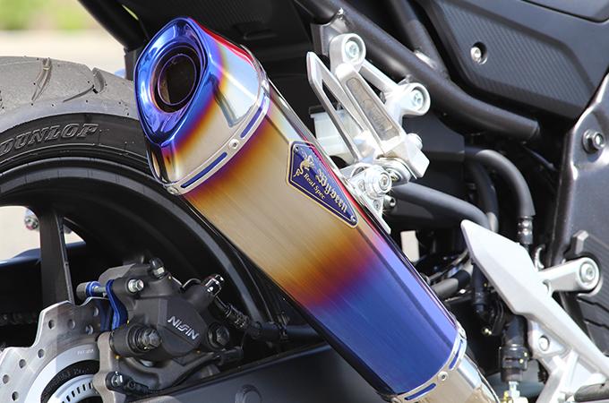 スリップオン タイプR チタンドラッグブルー